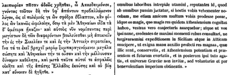 an analysis of the section of thucydides narrative on the debate at sparta An examination of chios' role in the peloponnesian  an admirer of pericles4  thucydides returned to athens at the end of the war, but his narrative  there is to  this day a debate on his account of the megarian decree, a law in athens  part  of the next the spartans continued their attempts to attack, and then desisted.